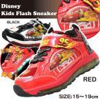 【光る靴】キッズ スニーカー ディズニー カーズ 子供 靴 車 赤 レッド 黒 ブラック 7223