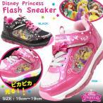 【光る靴】プリンセス スニーカー キッズ ディズニー DISNEY disney 子ども 子供 靴 ピンク 黒 ブラック かわいい おしゃれ 7224
