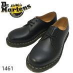 ドクターマーチン Dr.Martens カジュアル 黒 3ホール ブラック 1461