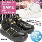 キッズ ダンス シューズ スニーカー 白 黒 軽量 GAME 6413