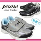 JEUNE レディース スニーカー 靴 5341