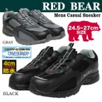 Yahoo!JEFFERY WESTスニーカー メンズ カジュアル ウォーキング 黒 ブラック グレー 軽量設計 防水 redbear 1095