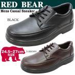 ��� �����奢�� ���ˡ����� �������奢�� ����ե����� �� ɳ �� �֥�å� �� �֥饦�� ���� red bear 5151
