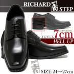メンズ 紳士 ビジネス シューズ 黒 ブラック シークレットシューズ ヒールアップ インヒール RICHARDSTEP 726