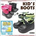 ショッピングShock キッズ ブーツ 子供 靴 雪 スノー 防水 カモフラージュ ピンク 黒 緑ブラック shock 9153
