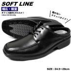 ビジネスシューズ ビジネス 靴 黒 ブラック メンズ 紳士 かかとなし サンダルタイプ 楽履き SOFTLINE 1156