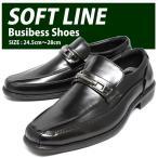 メンズ ビジネス 靴 黒 ブラック softline 1531
