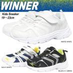 キッズ スニーカー 通学靴 winner 6334 軽量