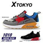 メンズ スニーカー カジュアルシューズ エックストーキョー 靴 黒 ブラック 赤 レッド グレー 青 ブルー xtokyo 1010 X TOKYO
