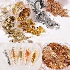 ラローナ [ LALONA ]  luxury / shiny 箔ホイル&フレーク ( 8種 ) 金箔/銀箔/ゴールド/フレーク