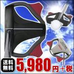 送料無料 パター FLIT-BOX 34インチパター(センターシャフト+マレット型) ※