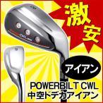 アイアン POWER BILT CWLアイアン 5UI〜PW・SW(Rシャフトのみ)※