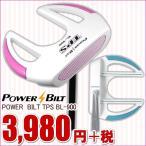 送料無料 レディース パター POWERBILT(パワービルト) POWERBILT TPS BL-900パター 32.5インチ※