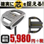 送料無料 パター POWERBILT(パワービルト) POWERBILT ターゲットラインパター  ヘッドカバー付き※