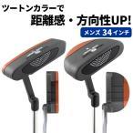 ショッピングパター パター NEW SCOOP パター ピン型(N-1) マレット型(N-2) ゴルフクラブ ※