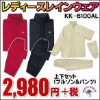 ゴルフレインウェア レディース 女性用 KEITH KNOX(