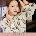 40代ファッション ボウタイブラウス 秋冬 ブラウス レディース オフィス 花柄 長袖 きれいめ 30代 女性 2016