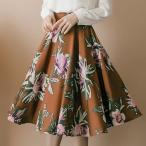 スカート レディース 膝丈 花柄 フラワー ハイウエスト 40代 ファッション 2017 秋 新作