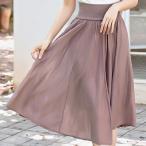 スカート レディース 上品 ハイウエスト ロング丈 フレアスカート aライン 30代 40代 ファッション 高級感 夏  新作 黒 茶色