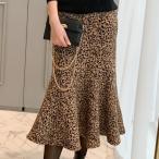 スカート レディース 上品 膝丈 マーメイドライン レオパード柄 きれいめ 30代 40代 ファッション セクシー 高級感 秋 新作 茶色