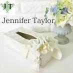 ジェニファーテイラー ティッシュボックスカバー ケース 収納 布 布張り 高級 おしゃれ かわいい エステ ネイル raffine-WH  Jennifer Taylor 32945TB