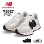 ニューバランス ランニングシューズ メンズ レディース スニーカー おしゃれ 軽量 ジョギングシューズ 軽い 運動靴 ウォーキングシューズ 旅行 本革 MS327
