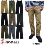グラミチ GRAMICCI  ST-PANTS スタンダードパンツ 2011-FDJ