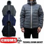 CHUMS チャムス TEESHELL DOWN JACKET  ダウンジャケット CH04-1185 CH04-1110