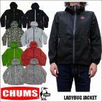 チャムス CHUMS
