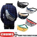 CHUMS FANNY PACK SWEAT NYLON チャムス ボディーバッグ CH60-0685