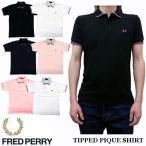 フレッドペリー FRED PERRY 半袖ポロシャツ TIP LINE POLO SHIRTS F1580