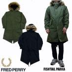 フレッドペリー FRED PERRY モッズコート F2607