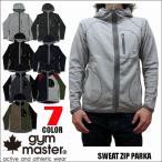gym master ジムマスター  スウェット ジップ パーカー g602301