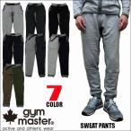 gym master ジムマスター  スウェットパンツ g602304