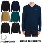 フレッドペリー FRED PERRY Vネック セーター ニット K9600