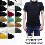 フレッドペリー FRED PERRY 英国製 半袖ポロシャツ M12N