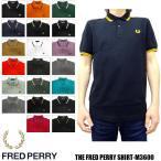 フレッドペリー FRED PERRY 半袖  ポロシャツ M3600