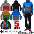 コロンビア COLUMBIA ナイロンジャケット FROCKS JACKET  PM3128