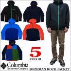 コロンビア COLUMBIA ナイロンジャケット BOZEMAN ROCK JACKET PM3713