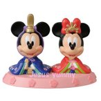 ディズニー 2015〜2019 ひな人形 (特小) 雛人形 ひな祭り お雛さま ミッキー ミニー 東京ディズニーリゾートお土産袋付き♪【Disney】