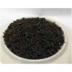 紅茶葉 アールグレイ紅茶(400g)