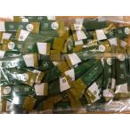 インスタント茶スティック煎茶(100本)セット