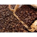 自家焙煎  バリ アラビカ「神山」(400g)
