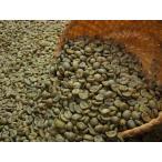 Yahoo! Yahoo!ショッピング(ヤフー ショッピング)生豆 コーヒー  メキシコ・アルチュラ(250g )