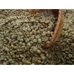 生豆コーヒー バリアラビカ「神山」(500g)