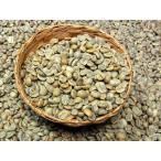 生豆 コーヒー  ブラジル・サントスNO2(2kg)