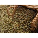 生豆 コーヒー  モカシダモ(2kg)