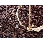 深煎り焙煎   エスプレッソブレンド(1kg)(深煎り豆100%)