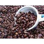 深煎り焙煎  エスプレッソブレンド(2kg)(深煎り豆100%)