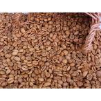 白煎り豆  自分で焙煎ブレンド豆 (500g)